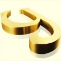 Brass Letters - 4046